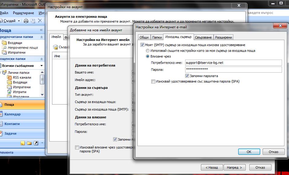 хостинг linux или windows лучше