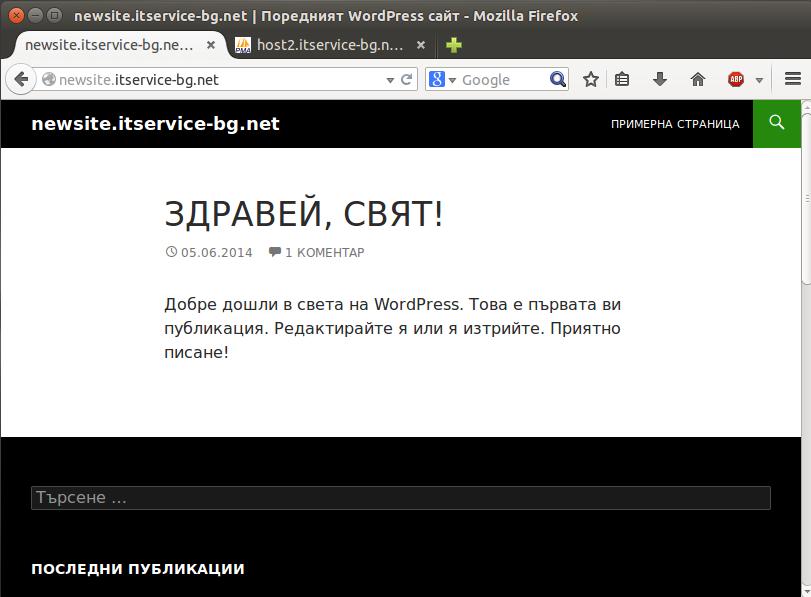 Screenshot from 2014-06-05 13:01:16