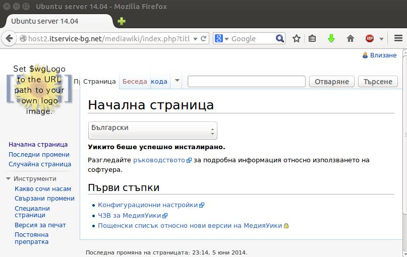 Screenshot from 2014-06-05 23:28:59