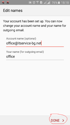 mail_android7