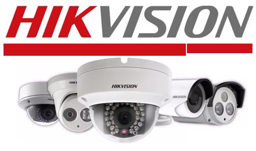 Как да гледаме камери Hikvision с VLC в Ubuntu Desktop OS
