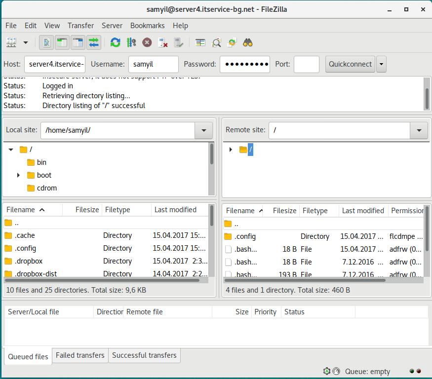 Инсталация и конфигурация на CentOS 7